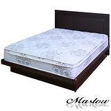 【Maslow-時尚胡桃馬鞍皮】雙人掀床組-5尺(不含床墊)