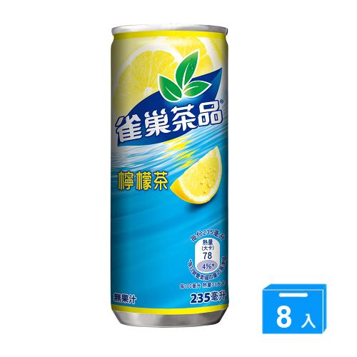 雀巢檸檬茶迷你罐235ml^~8入