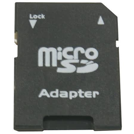 順悅 SUNYES MicroSD 轉 SD 轉接卡