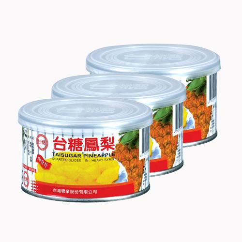 台糖小鳳梨罐頭^(227g罐 3罐1組^)^~特選鳳梨 風味絕佳