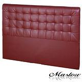 【Maslow-時尚格紋皮製】單人床頭-3.5尺(暗紅)