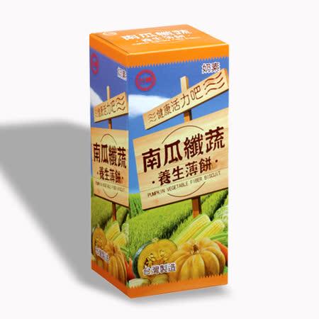 台糖南瓜纖蔬養生薄餅(20gx6包/盒)~越吃越順口