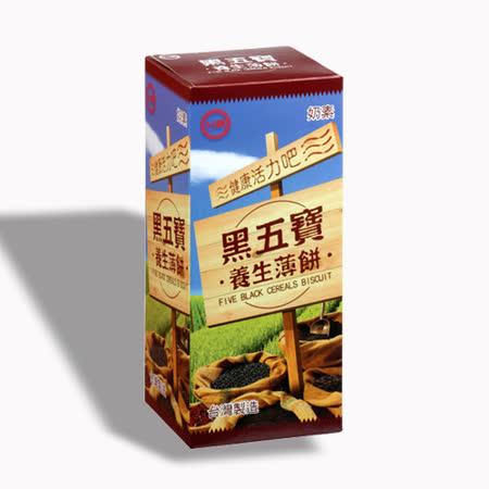 台糖黑五寶養生薄餅(20gx6包/盒)~越吃越順口