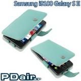 Samsung i9100 Galaxy S2 專用PDair高質感手機皮套(藍)