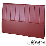 【Maslow-簡約線條皮製】單人床頭-3.5尺(紅)