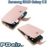 Samsung i9100 Galaxy S2 專用PDair高質感手機皮套(粉)