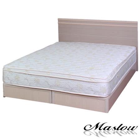 【Maslow-元氣主義】雙人床組-5尺(不含床墊)2色