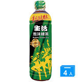 生活泡沫綠茶590ml*4入
