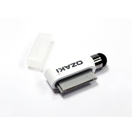 【SCJ】Ozaki iStroke S - White 迷你電容觸控筆含30pinDock接頭-半圓型柔軟的電容式筆頭