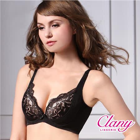 【可蘭霓Clany】珍珠水美人真迷人激升ABC內衣 神秘黑 8988-63