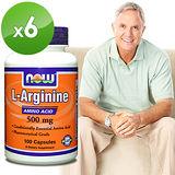 NOW健而婷-一氧化氮-精胺酸膠囊食品(100顆/瓶) 六瓶組