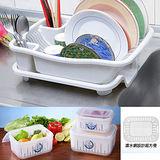 《歡媽咪》日式新型導水碗盤架加濾水保鮮盒超值組
