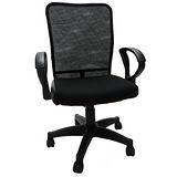 黑傑克透氣全網背電腦椅(可選色)