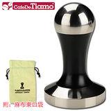 CafeDe Tiamo T-02-PLUS 58m/m填壓器-黑色*附麻布束口袋 (HG2868 BK)