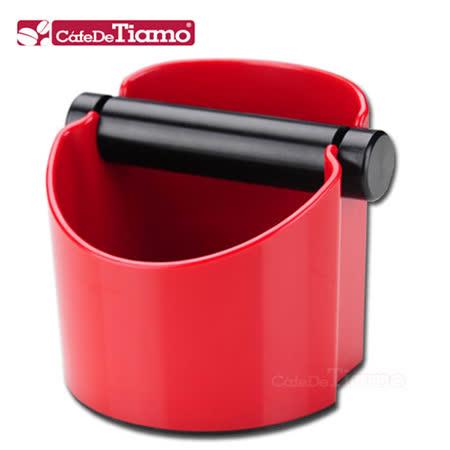 CafeDeTiamo 台灣製造! 迷你咖啡渣桶-紅色(BC2405 R)