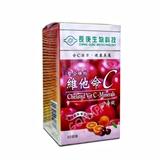 【長庚生技】螯合礦物-維他命CX2瓶(60粒/瓶)