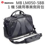 Manfrotto PRO V MESSENGER 專業側背包