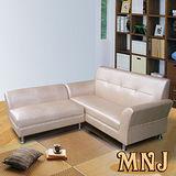 MNJ-香榭大道獨立筒L型沙發(2色可選)