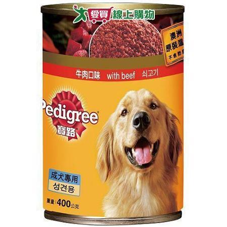 寶路狗罐頭-牛肉400g*24入(箱)