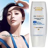 巴黎《萊雅》L'oreal完美UV超效防護隔離乳液SPF50-膚色30ml*2入