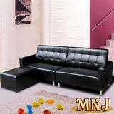 MNJ-典華風範L型獨立筒沙發(3色可選)