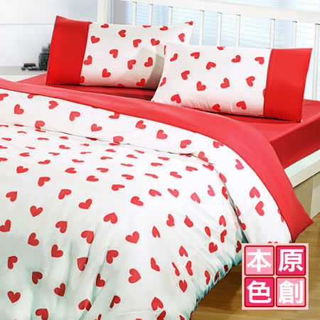 【原創本色-繽紛心情】加大四件式被套床包組-洋紅