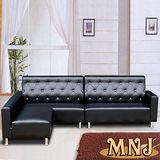 【MNJ】閃耀星空L型獨立筒沙發