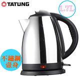 TATUNG大同 不銹鋼電茶壼(1.7L) TEK-1799