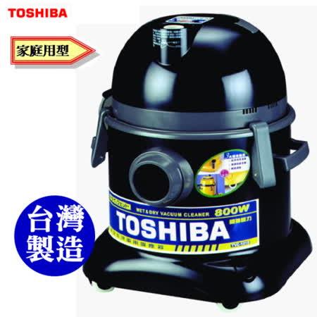 東芝 乾濕 二用吸塵器(家庭用型)  TVC-1015