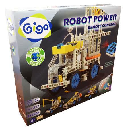【GIGO智高】科學遊戲 -遙控機械組 #7328R-CN