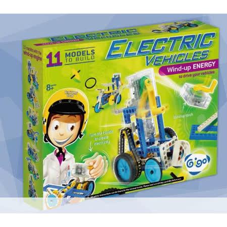 【GIGO智高】 智高綠色能源-電動車 #7326