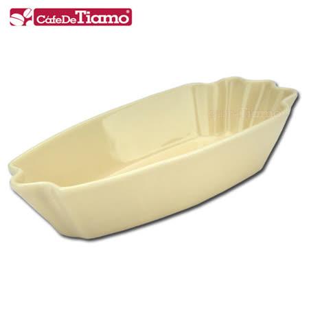 CafeDeTiamo 陶瓷三角形生豆盤-米黃色*3入 (HG9282)