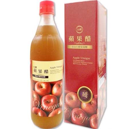 台糖蘋果醋 1瓶  (600ml/瓶)