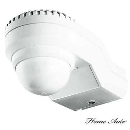 【H.A.】便利宅紅外線自動感應220V開關-壁掛式360度全方位