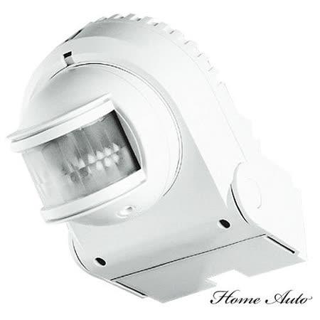 【H.A.】便利宅紅外線自動感應110V開關-壁掛廣角可調式