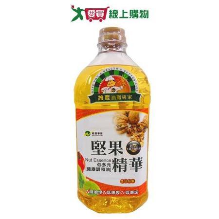維義堅果精華低多元健康調和油2L