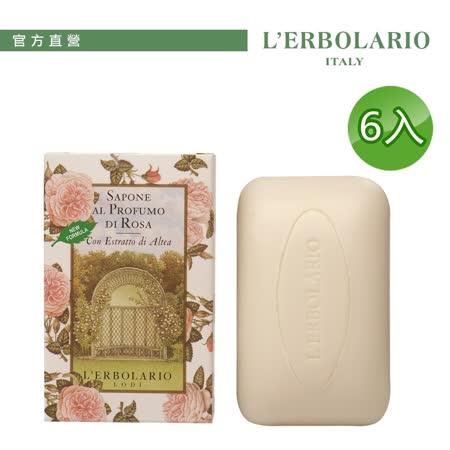 蕾莉歐 玫瑰植物香氛皂 100g