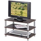 布朗雙層組立電視櫃/視聽架/視聽櫃