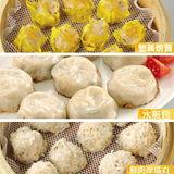 【禎祥】港式水煎包(50粒)+蟹黃燒賣(30粒)+鮮肉珍珠丸(30粒)-含運