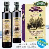【蒙特樂】義大利進口特級有機橄欖油500mlx2 M-05