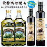 【蒙特樂】義大利頂級有機橄欖油禮盒組2Lx2+500mlx2