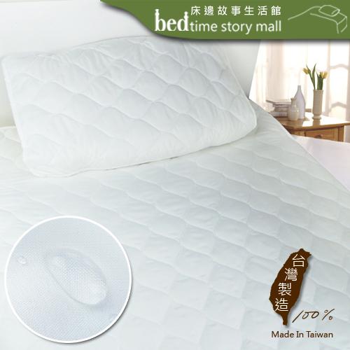 §床邊故事§舒適防潑水平單式保潔墊-雙人6尺