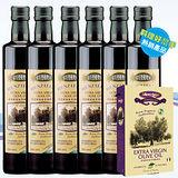 【蒙特樂】義大利進口特級有機橄欖油500mlx6 M-05