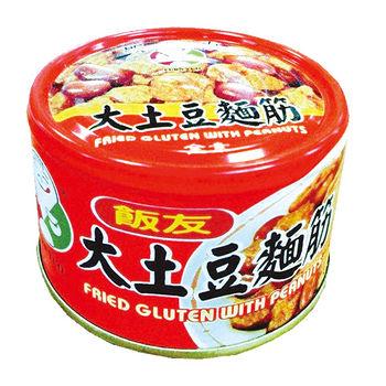 飯友大土豆麵筋170g*3罐