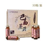 【長庚生技】巴西蘑菇純液_家庭裝(20ml/瓶,30瓶入)~全素可食