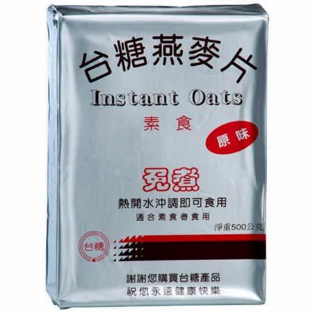 台糖燕麥片X3袋(500g/袋)
