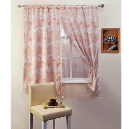 【芸佳】和風三明治雙層遮光窗簾