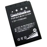 電池王 OLYMPUS BLS-1/BLS1 高容量鋰電池