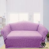 【M.B.H-紫色濃情】DIY三人彈性便利套沙發罩