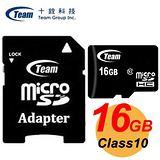 Team 十銓 16GB Class10 microSD 記憶卡 附SD轉卡